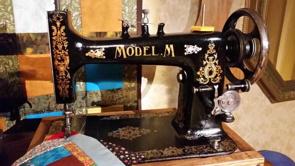 Economy Sewing Machine